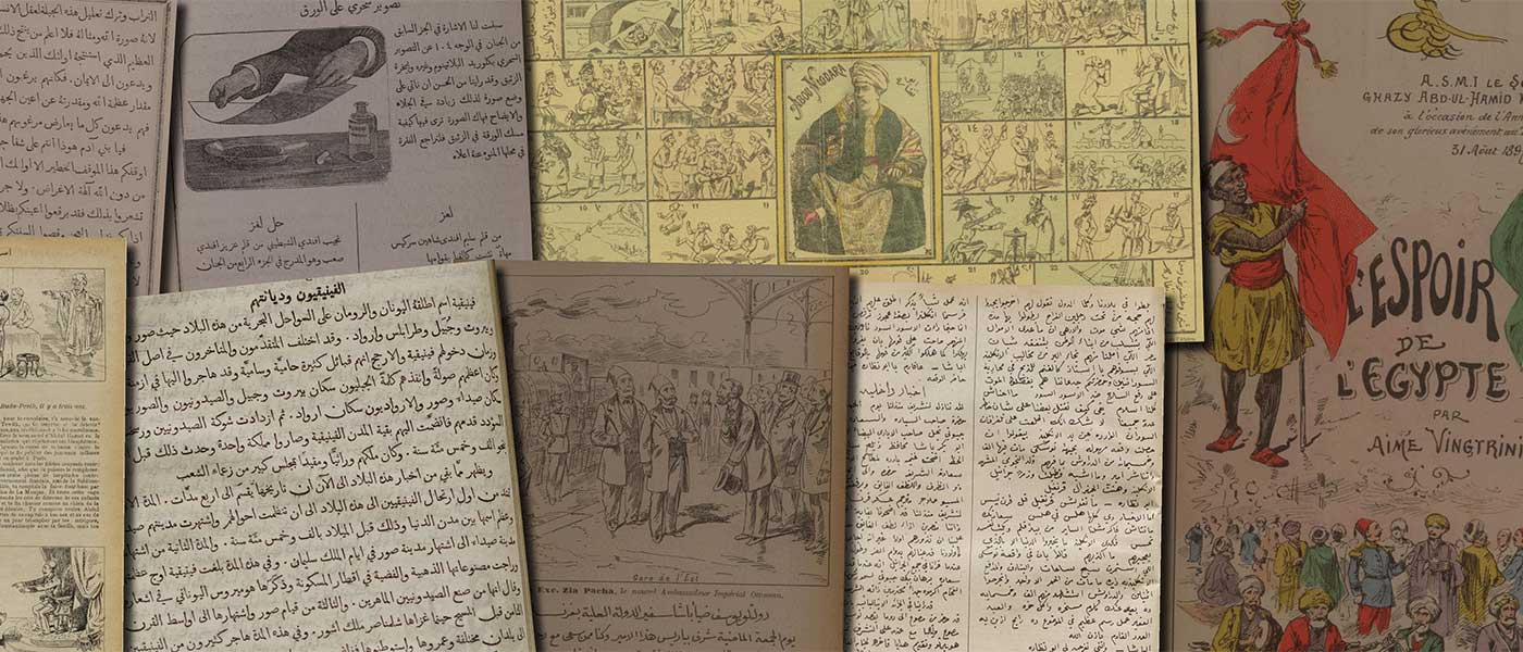 Various source media, Early Arabic Printed Books from the British Library