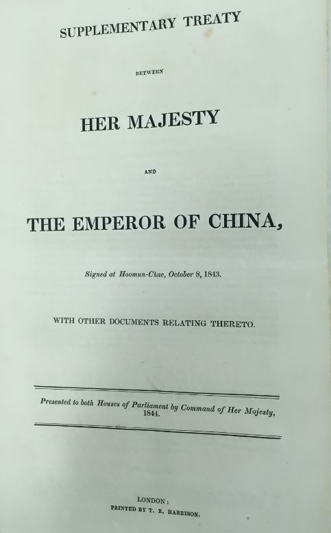CO 129/1: 'Supplementary Treaty between her Majesty and the Emperor of China', October 8 1843. Despatches, Offices and Individuals. The National Archives, Kew.