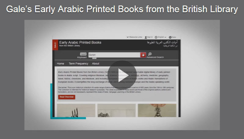 View the Program Overview Video on Early Arabic Printed Books